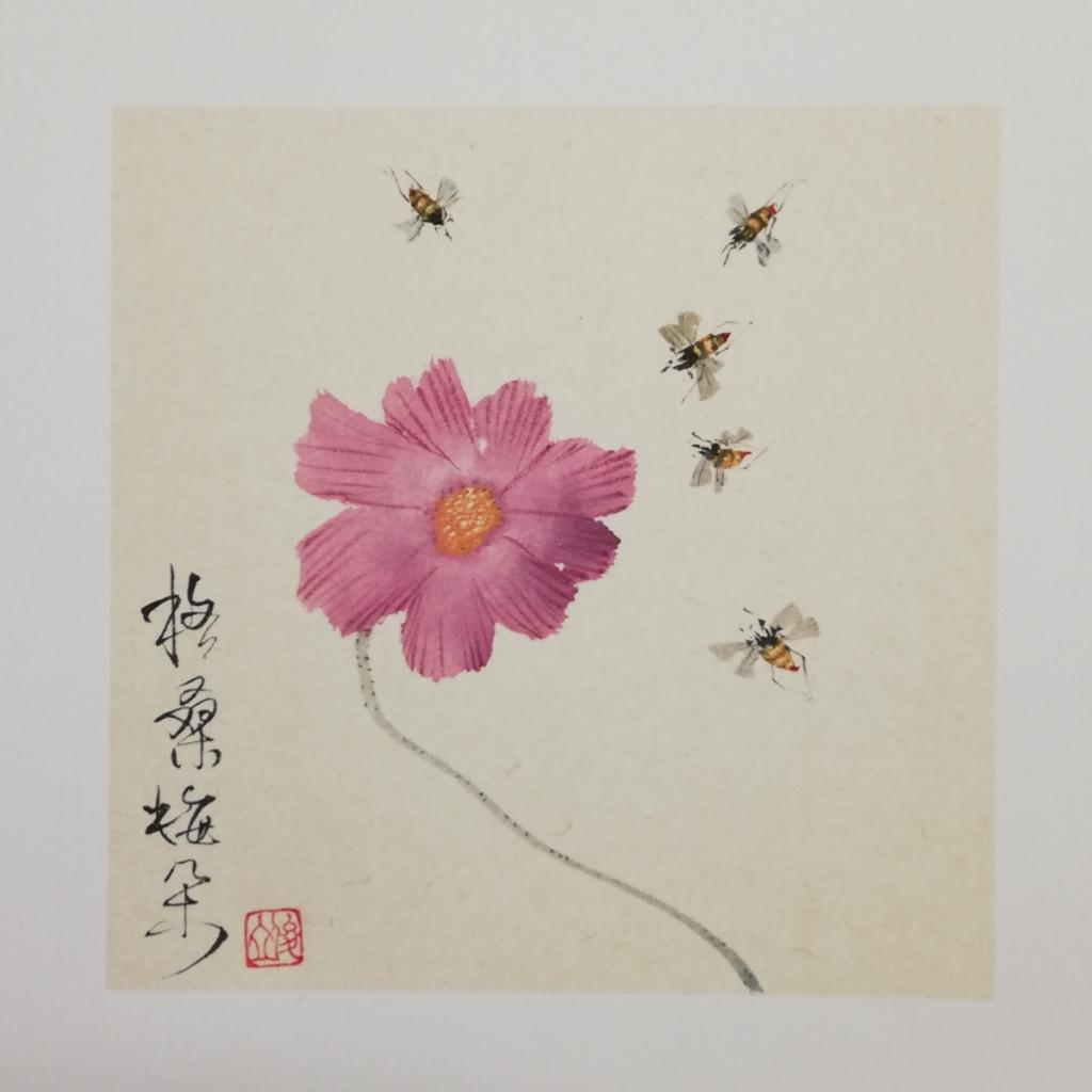 Chinesische Kalligrafie und Malerei